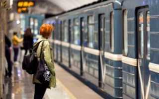 Льготы на проезд в общественном транспорте для студентов