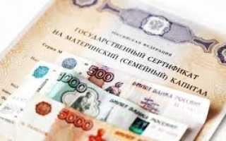Региональный материнский капитал в Кызыле и Республике Тыва: условия получения