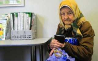 Пенсия самозанятого населения в России: размер, условия и порядок формирования