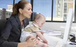 Социальная помощь и поддержка матерям-одиночкам: привилегии и преференции
