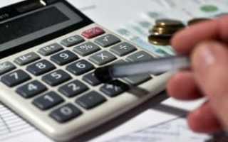 Социальные вычеты, предоставленные налоговым агентом