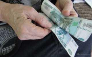 Пенсионное обеспечение для жителей Костроме и Костромской области