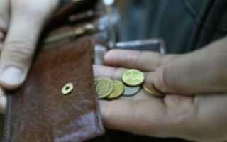 Конвертация пенсионных прав: перевод страховых взносов в капитал