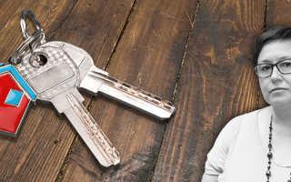 Страхование ипотеки: нужно ли или нет, какую страховку выбрать