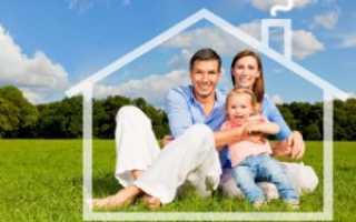 Можно ли с помощью материнского капитала погасить ипотеку