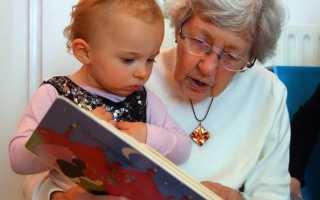 Отпуск по уходу за ребенком и декретные выплаты на бабушку
