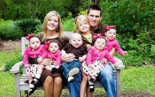 Социальная помощь многодетным семьям