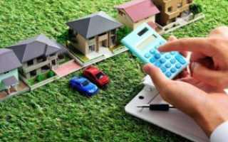 Льготы по земельному налогу: кому положены и как получить, документы