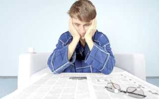 Срочно деньги в долг безработным