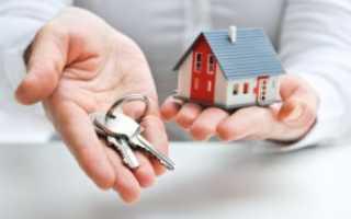 Облагается ли материнский капитал налогом при покупке и продаже недвижимости