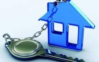 Жилищные субсидии малоимущим семьям: программы получения жилья и оплаты ЖКХ