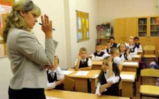 Социальная поддержка учителям в России