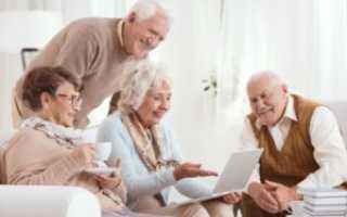 Страховая и накопительная пенсии: разница и замена, что лучше и что выбрать