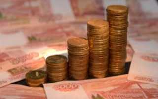 Субсидии в России: что это, виды, кому положены и как получить