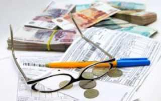 Налоговые льготы ветеранам боевых действий: список льготы, правила оформления, документы