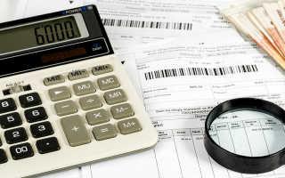 Ежемесячная денежная компенсация (ЕДК) на оплату жилья и коммунальных услуг: кому положена