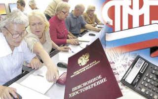 Пенсионное обеспечение для жителей Абакана и Республики Хакасия