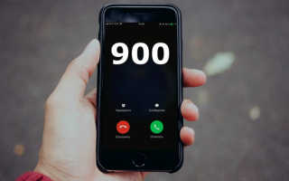 Телефон службы безопасности Сбербанка России