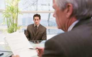 Куда обратиться сжалобой наработодателя