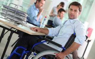 Социальная помощь и поддержка инвалидам 1 группы: надбавки и пособия и их оформление