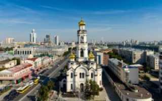 Пенсионное обеспечение для жителей Екатеринбурге и Свердловской области