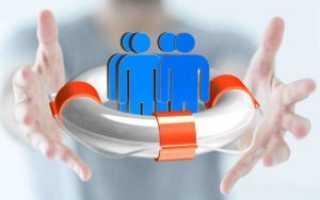 Социальный контракт для малоимущих: как оформить и получить, документы