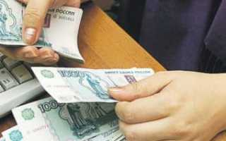 Выплата за ФИЗО: кому положены и как получить, порядок выплат