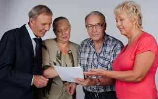 Пенсионное обеспечение для жителей Иваново и Ивановской области
