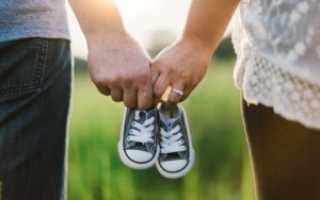 Социальная помощь молодым семьям в России
