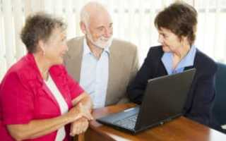 Пенсионное удостоверение: отменили или нет, правила и порядок получения