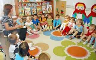 Детские пособия в Республике Ингушетия и Назрани: условия получения