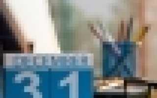 Компенсация за медосмотр при приеме на работу: правила и порядок процедуры