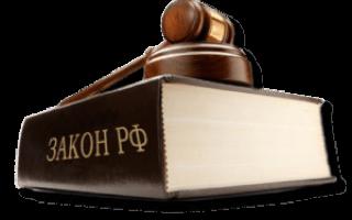 Льготы, пособия и преференции депортированным крымским татарам