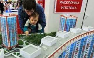 Льготный кредит на строительство жилья: кому положен, как получит, документы