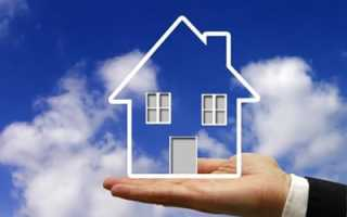 Досрочное погашение займа по военной ипотеке