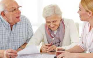 Назначение и выплата социальной пенсии