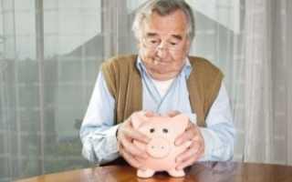 Размер и расчет военной пенсии: изменения, порядок и особенности расчета