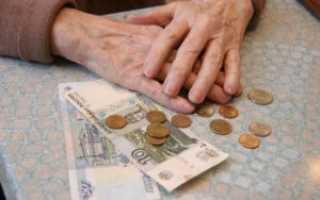 Пенсионное обеспечение для жителей Твери иТверской области