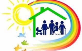 Социальная защита и поддержка в Ханты-Мансийске и Ханты-Мансийском автономном округе