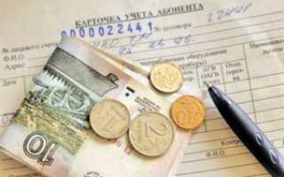 Кому положены субсидии на оплату коммунальных услуг квартиры