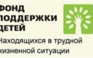 Детские пособия в Твери и Тверской области: размер, как получить