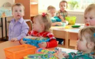 Формирование очереди и порядок приема в детский сад в Сургуте: документы