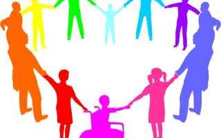 Социальная помощь работникам социальной сферы в России