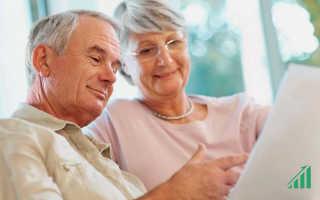 Льготы и выплаты пенсионерам старше 80 лет