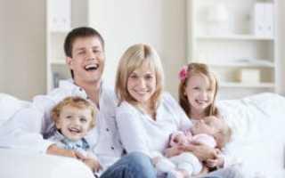 Региональный материнский капитал вСыктывкаре иРеспублике Коми: условия получения