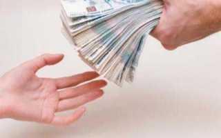 Возврат излишне уплаченных процентов по кредиту при досрочном погашении
