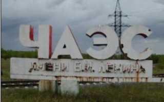 Чернобыльские выплаты по декретному отпуску и уходу за ребенком