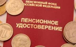 Пенсионное обеспечение для жителей Майкопа и Республики Адыгея