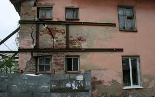 Переселение из аварийного жилищного фонда: программы в РФ, условия и порядок переселения