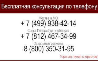 Как оплачивается переработка рабочих часов по Трудовому Кодексу Российской Федерации